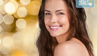 Безупречна и здрава кожа с перфектен вид! Последно поколение ултраревитализираща процедура на околоочен контур, лице и шия с продукти на лаборатории Тегор в центрове Енигма!