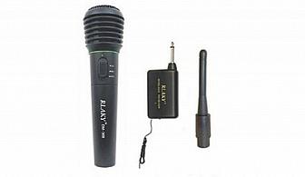 Безжичен микрофон само за 19 лв. вместо 40 лв. с 53 % отстъпка от www.летящи-фенери.com!