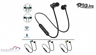 Безжични BLUETOOTH слушалки (HANDSFREE), от Mobisector.com