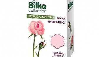 Bilka Bath Care Rosa Damascena Hydrating Soap
