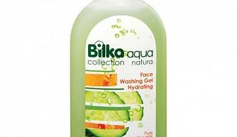 Bilka Collection Aqua Natura Face Washing Gel Hydrating