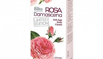 Bilka Collection Rosa Damascena Anti-Age Body Cream