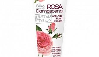 Bilka Collection Rosa Damascena Anti-Age Hand Cream
