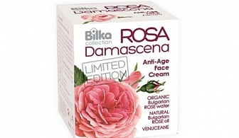 Bilka Collection Rosa Damascena Anti-Age Face Cream
