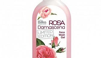 Bilka Collection Rosa Damascena Face Washing Gel