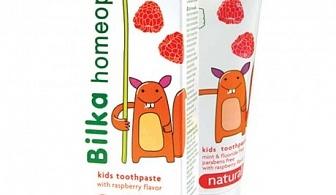 Bilka Homeophathy Kids Toothpaste with Raspberry Flavor