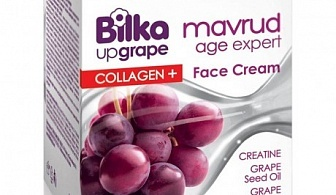Bilka UpGrape Mavrud Age Expert Collagen+ Face Cream