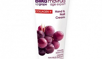 Bilka UpGrape Mavrud Age Expert Collagen + Hand & Nail Cream