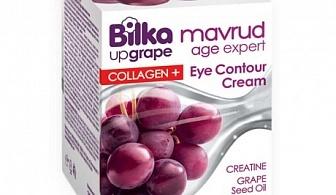 Bilka UpGrape Mavrud Age Expert Collagen+ Eye Contour Cream