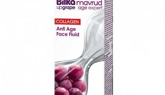 Bilka UpGrape Mavrud Age Expert Collagen + Anti Age Face Fluid