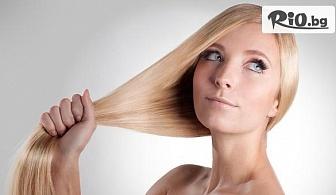Био терапия за коса против косопад + сешоар с 50% отстъпка, от Салон за красота Ася Стефанова