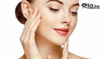 Биолифтинг на околоочна зона + колагенова маска и масаж с хиалуронов гел, от Студио Емили