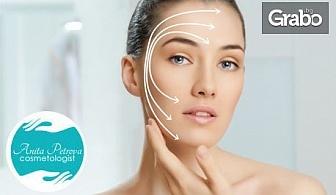 Биоревитализация на лицето с безиглена мезотерапия