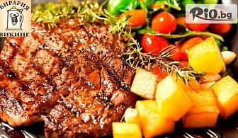 Бирария Викинг в центъра на Варна с нови апетитни предложения! Салата и Основно ястие с гарнитура по избор