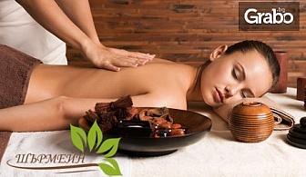 Бирено SPA с терапия с билкова бирена сауна и люлка от ечемичена трева, или масаж на цяло тяло с масло от хмел