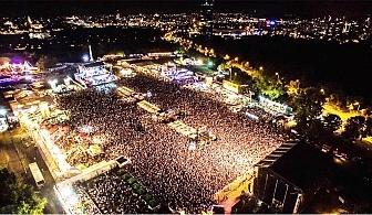 Бирфест в Белград на 18 Август с Караджъ Турс. Транспорт + нощувка със закуска и посещение на Пирот и Ниш