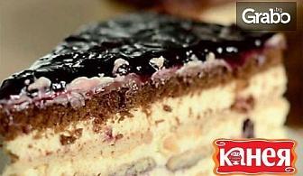 Бисквитена торта с боровинки