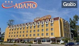 На бизнес среща или почивка във Варна! Нощувка за двама
