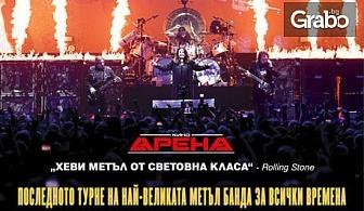 Black Sabbath ексклузивно в Кино Арена! Прожекция на концерта The End of The End на 30 Септември