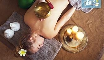 Блаженство за тялото и душата! 75-минутен терапевтичен масаж с тибетски пеещи купи в студио Giro!