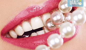 Блестяща усмивка! Почистване на зъбен камък, полиране, обстоен преглед и план за лечение в стоматологична клиника д-р Георгиев!