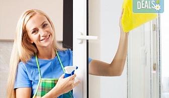 Блясък и чистота! Двустранно измиване на прозорци и дограми до 60, 80 или 120 кв.м. от Клийн Хоум!