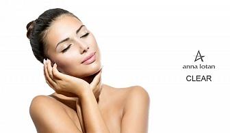 Блясък и свежест за вашето лице с терапия по избор с БИО козметиката Anna Lontan в Sorbet Beauty Studio, София, жк Лозенец