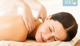 Болкоуспокояващ масаж на цяло тяло и бонус - масаж на ходила и длани в салон за красота Style
