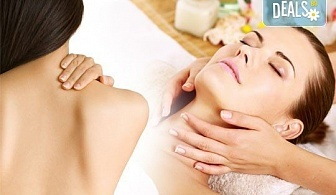 Болкоуспокояващи масаж на гръб и бонус - релаксиращ масаж на главата в салон за красота Style