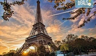 Бонжур, Париж - незабравима уикенд екскурзия с полет на Bulgaria Air: 3 нощувки със закуски, самолетен билет, летищни такси и екскурзовод!