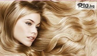 Ботокс терапия за коса с хиалурон, Салон за красота Magic Style