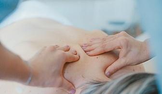 Боуен масаж с дълбок релаксиращ и терапевтичен ефект от холистично студио Ида, София!