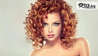 Боядисване с боя на клиента + оформяне на косата, от S andamp;G Studio