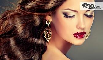 Боядисване с боя на клиента, подстригване и сешоар с 50% отстъпка, от Салон Angelica Beauty