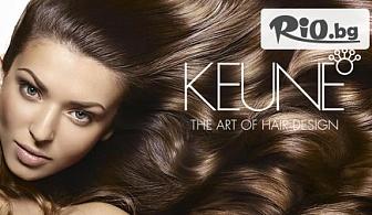 Боядисване с боя за коса Keune + масажно измиване и прав сешоар, от Салон за красота Максин