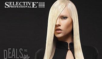 Боядисване с Evo Selective, подхранваща маска и прическа със сешоар за 21.99лв