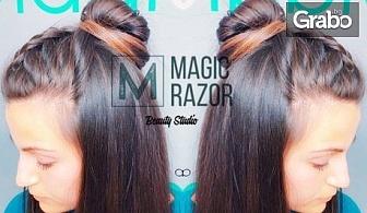 Боядисване на коса с боя на клиента, измиване, подхранваща маска или ампула, плюс прическа - без или със подстригване