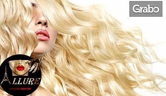 Боядисване на коса с боя на клиента, измиване, ампула против косопад и стайлинг със сешоар
