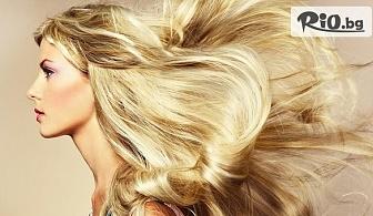 Боядисване на коса с боя на клиента, плюс маска за запечатване на цвета и оформяне на прическа с четка и сешоар, от Ti AMO Beauty Studio