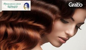 Боядисване на коса и маска или кератинова терапия Selective Professional, плюс прическа