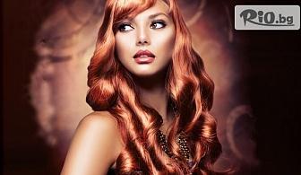 Боядисване на косата, оформяне с четка + сешоар с 50% отстъпка, от Салон за красота Омая
