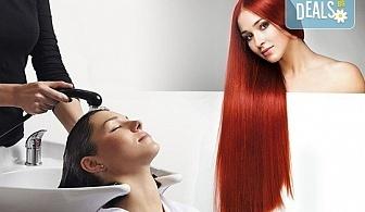 Боядисване с Milk Shake, терапия за активно възстановяване на косата, сешоар и бонус: подстригване на връхчета в Козметично студио Beauty!