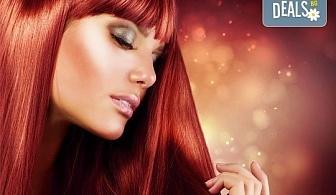 Боядисване на супер цена! Подстригване + боядисване с боя на клиента, маска Christian of Roma и оформяне на косата със сешоар в Студио за красота Angels of Beauty!