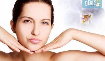 Божествени и млади! Микродермабразио в комбинация с мануално почистване на лице с френската серия Les Complexes Biotechniques в Салон Miss Beauty!