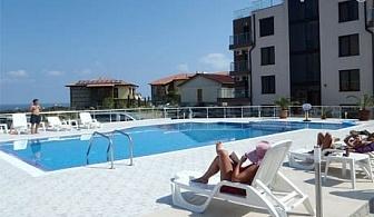 На брега на морето през Юни в Синеморец! Нощувка в апартамент за 4 или 6 човека + басейн от Комплекс Афродита 2