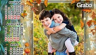 5 броя детски календара със снимка на клиента