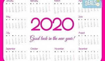 500 броя джобни календарчета с луксозен пълноцветен печат, по дизайн на клиента от Офис 2