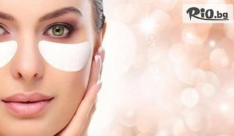 8 броя компреси за сенки под очите - революционен продукт за поддръжка на свежо и отпочинало лице, от Hipo.bg