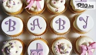 10 броя ръчно направени бисквитки или мъфини с фондан, със снимка или декорация по избор, от Сладкарница за торти и сладки изкушения