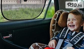 2 броя сенници за странично стъкло на автомобил + 2 броя вакуумки за закрепване, от Svito Shop